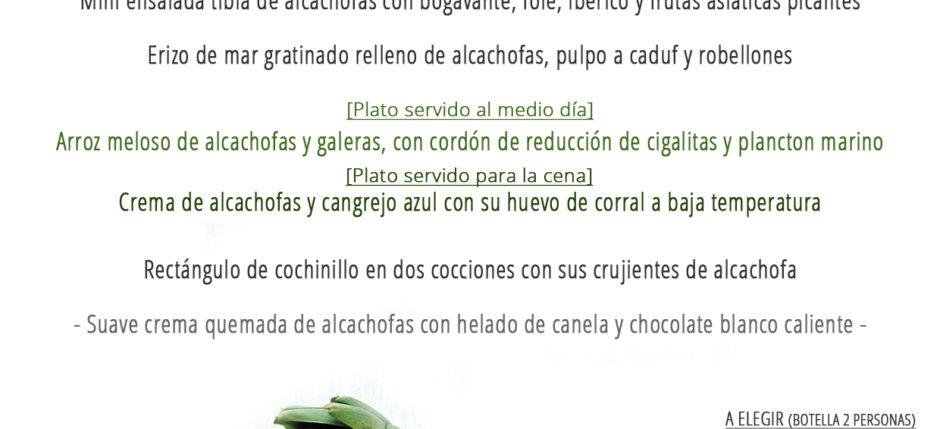 jornadas gastronómicas de la alcachofa 2017 (benicarló _peñiscola_)